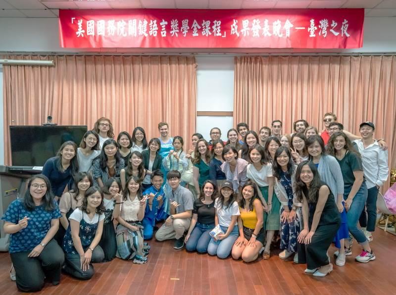 2019美國國務院關鍵語言獎學金課程 成大華語中心圓滿結業-成大華語中心