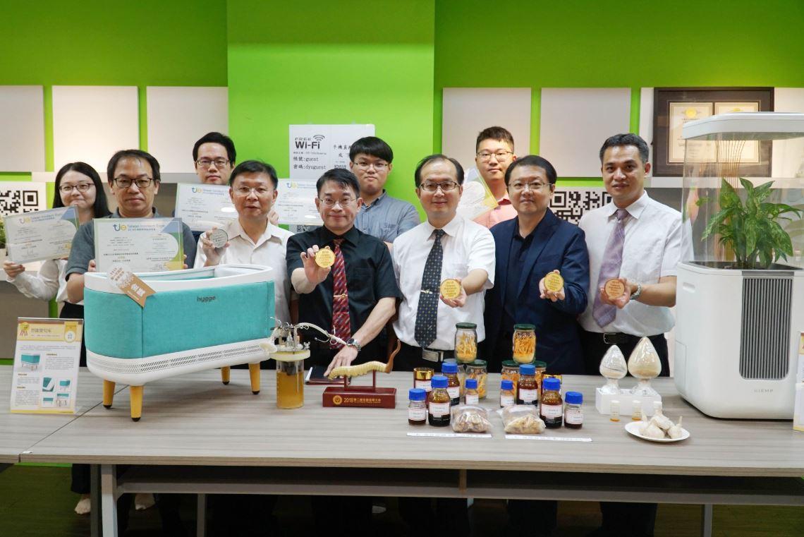 2019台灣創新技術博覽會  大葉大學勇奪3金1銀1銅-大葉大學