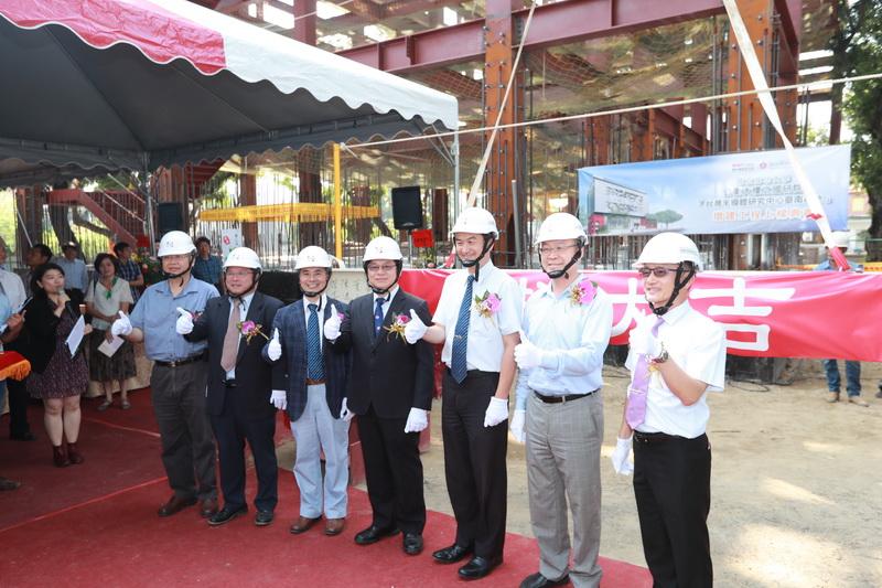 國研院台灣半導體研究中心台南基地上樑 預定2020啟用-大樓工程上梁典禮