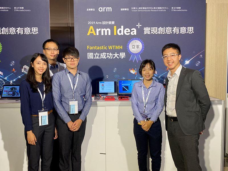 成大醫學院及工學院跨領域團隊獲得ARM設計競賽亞軍-ARM設計競賽