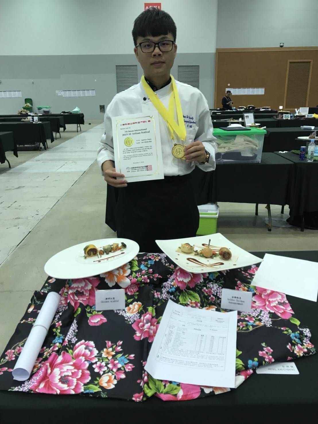 元培師生參加2019 第七屆韓國國際技能人大放異彩獲11金3銀-AFA韓國世界廚藝大賽