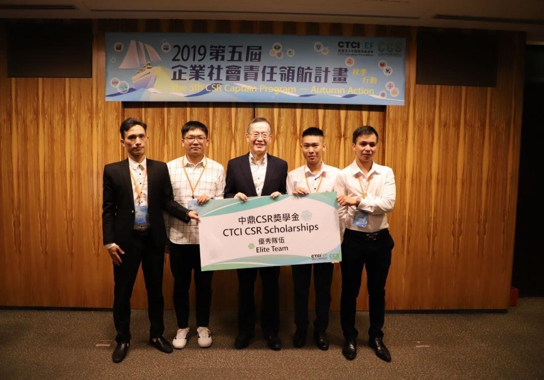 元培行動系產學合作國際班參加CSR計畫提案獲得優秀隊伍的肯定-五創教育