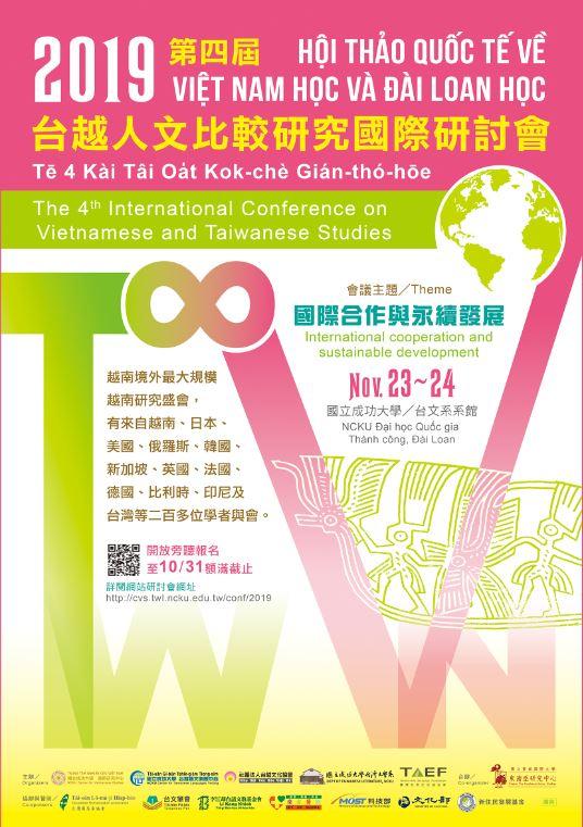 促進台越交流 13國學者齊聚成大-台越人文比較研究國際研討會