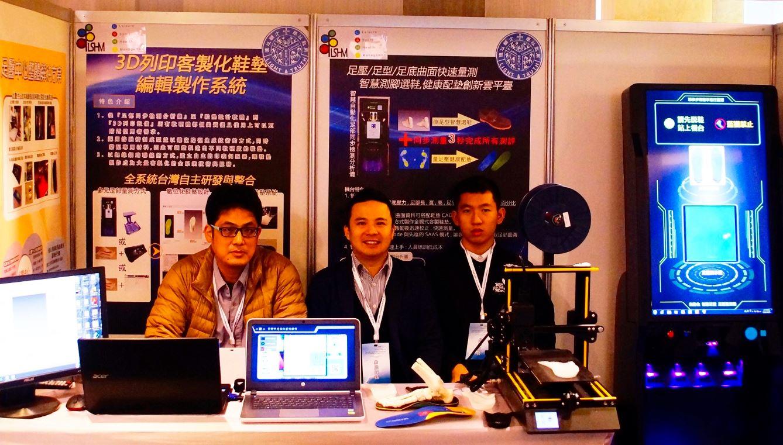 聖約翰科大主辦PSFVIP-12國際研討會 與世界接軌展現台灣實力-太平洋流場可視化及影像處理國際會議PSFVIP