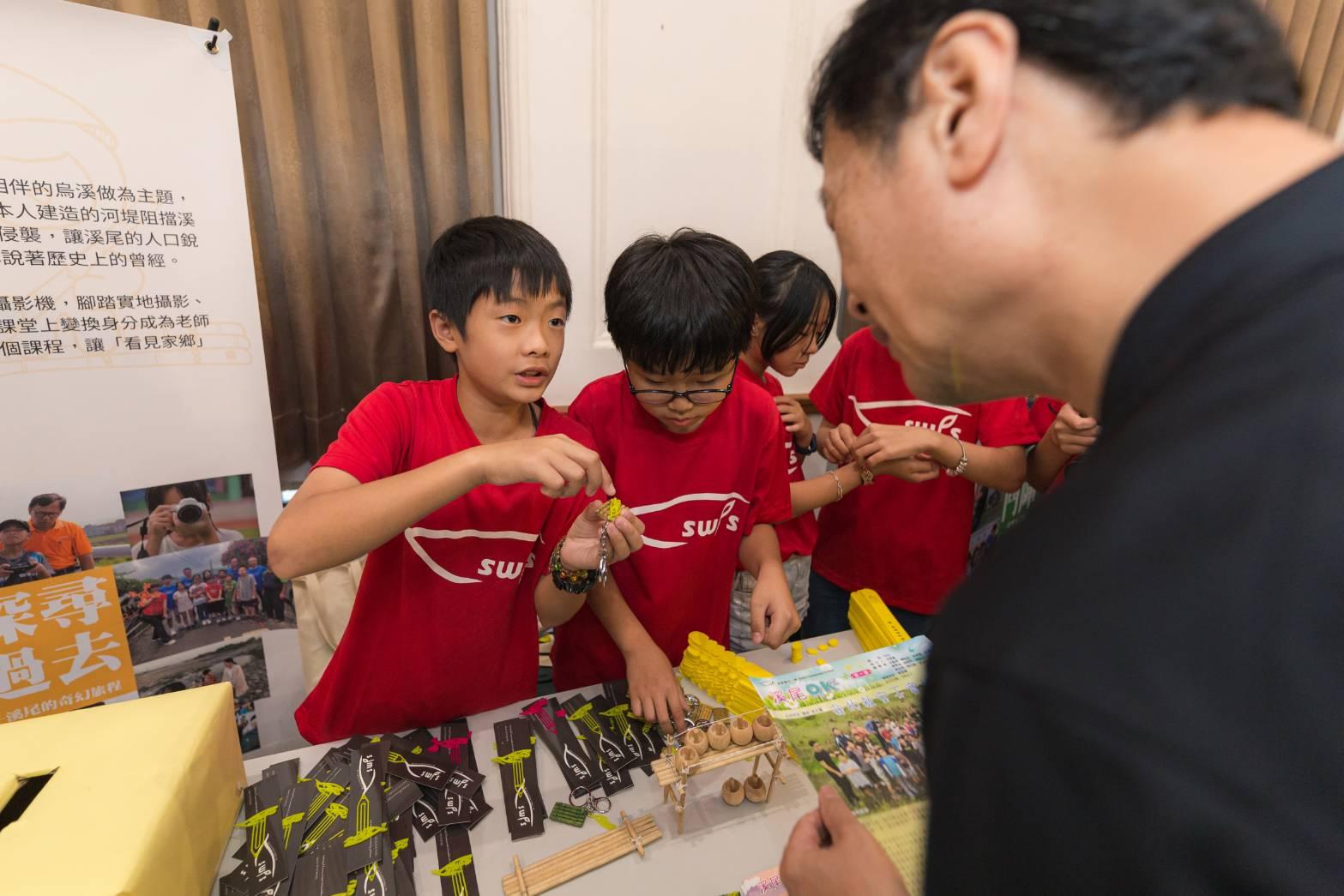 小小導演帶您探索家鄉滿滿正能量 2019看見家鄉影展暨成果發表-中華民國愛自造者學習協會