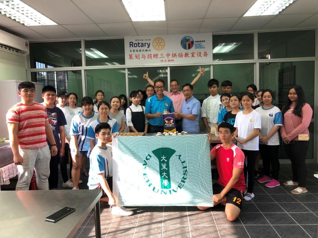 台灣美食新南向 大葉大學觀光餐旅學院師生赴汶萊、馬來西亞示範教學- 新南向政策