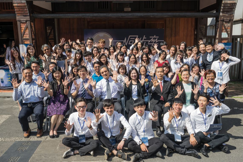 臺北市立大學/帶領學生開創未來  迎向國際-升大學指南