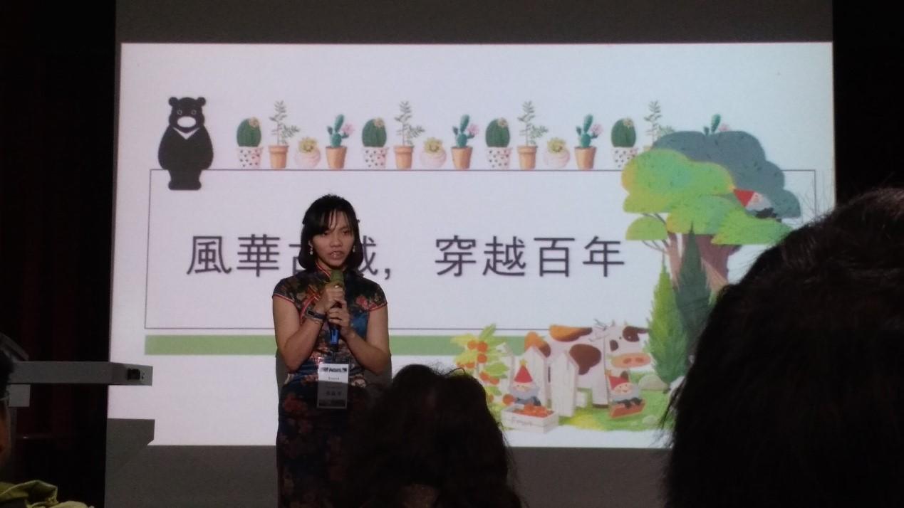 元培張庭瑄同學參加2019台北遊程規劃競賽獲得佳績-元培醫事科技大學觀光與休閒管理系