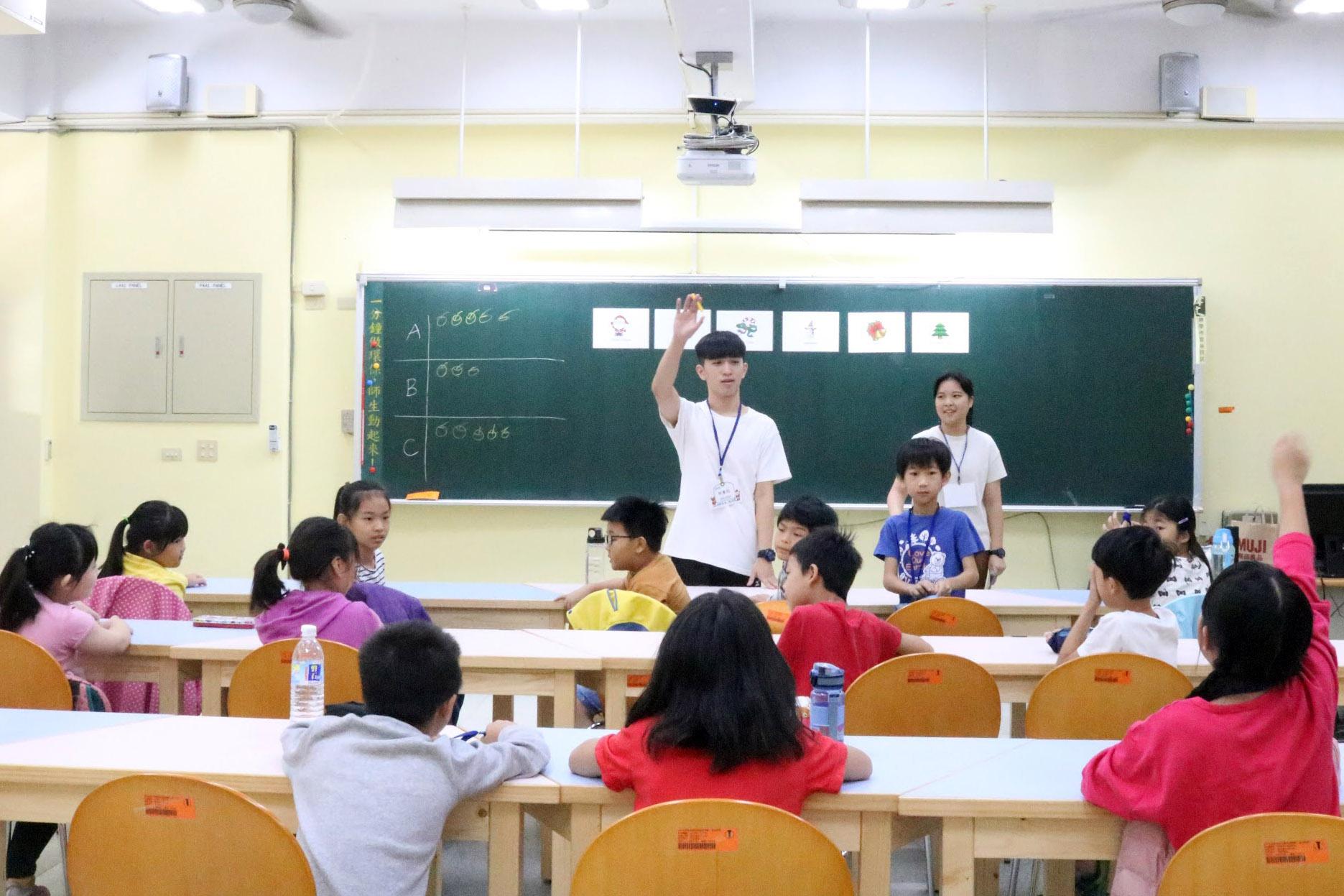 大葉大學英語系扶英計畫  學長姐經驗傳承  小朋友快樂學英語-一日英語營
