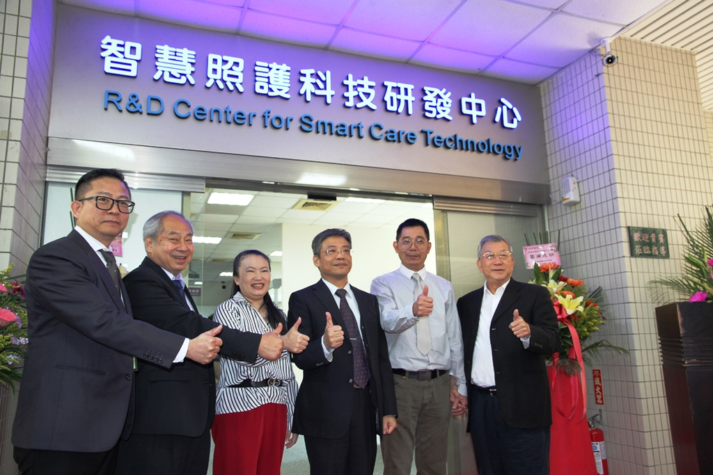 全球首創光纖智慧照護科技研發中心在元培醫事科大啟用-大健康產業