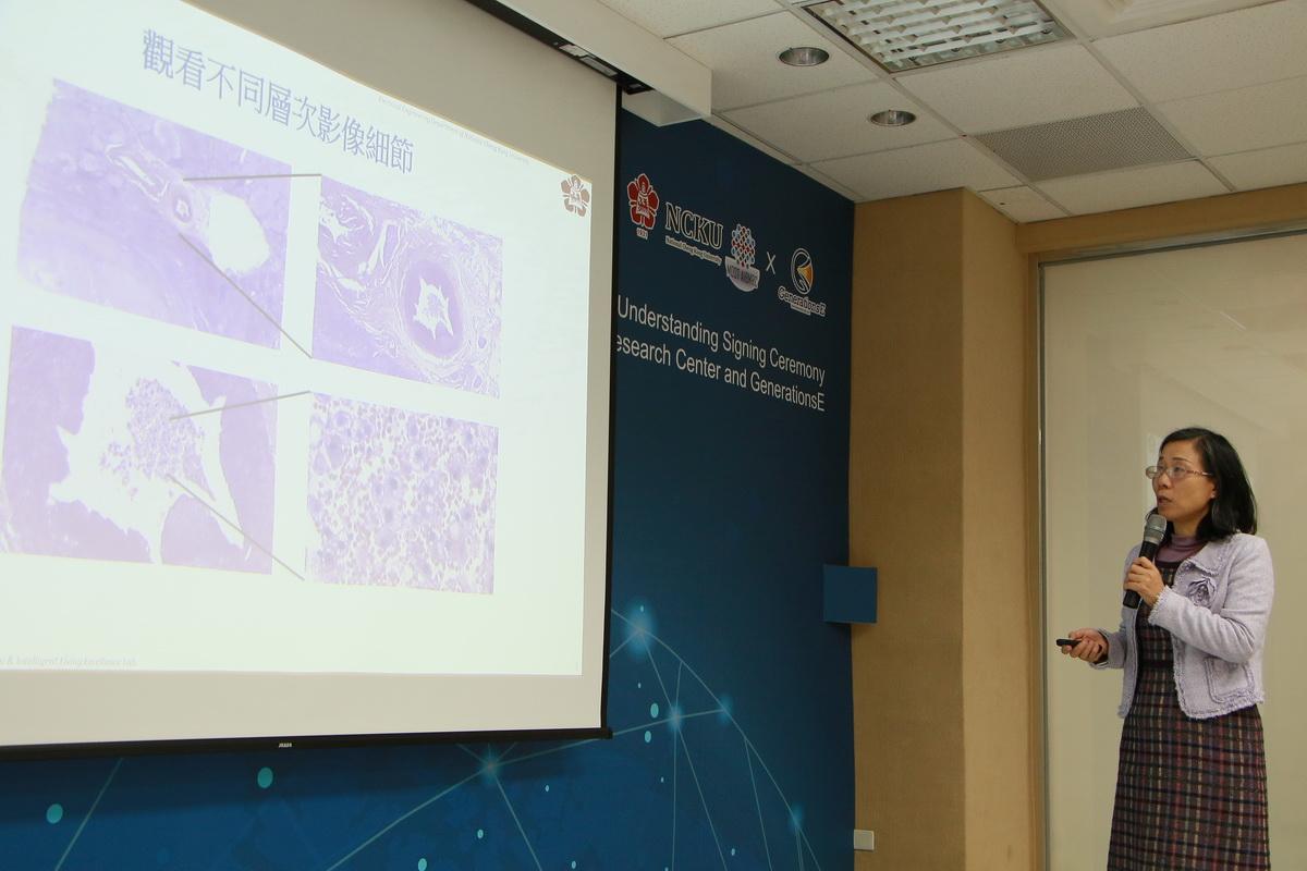 成大與加拿大捷易科技合作肝癌與大腸癌人工智慧影像判讀-人工智慧科技