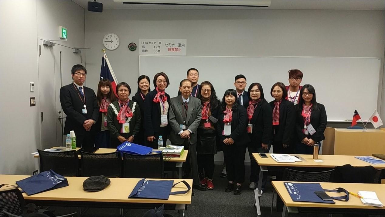 2020日本參訪高齡化社會醫療制度改革及長者居住空間學習之旅-元培醫事科技大學