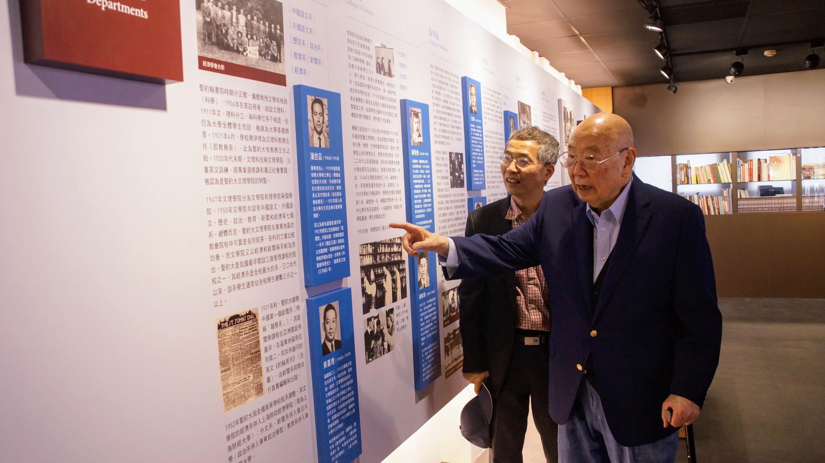 香港達思航空總裁造訪聖約翰科大 捐資興學嘉惠學子-上海聖約翰大學