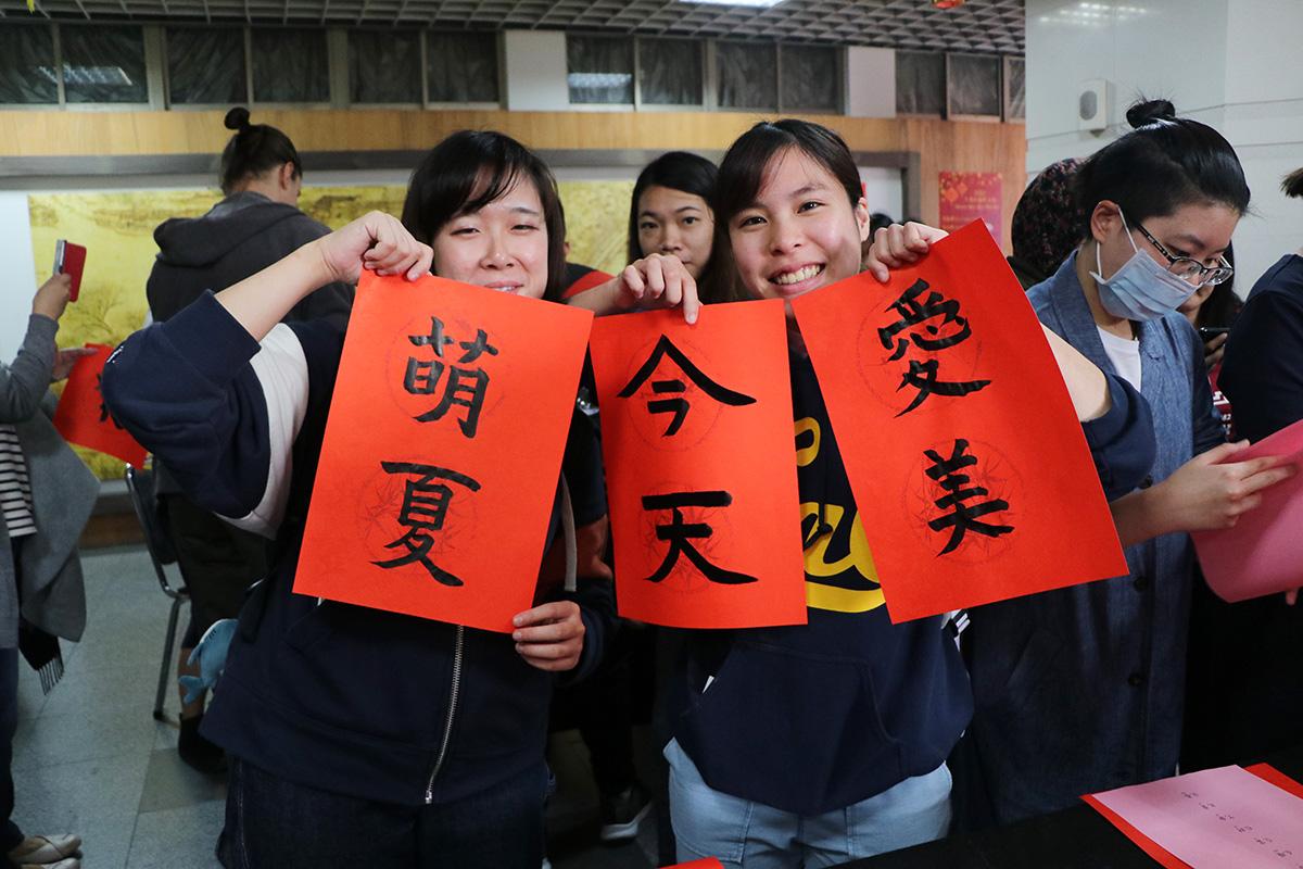 成大華語中心偕外籍學生熱鬧過春節-吉祥如意迎新春