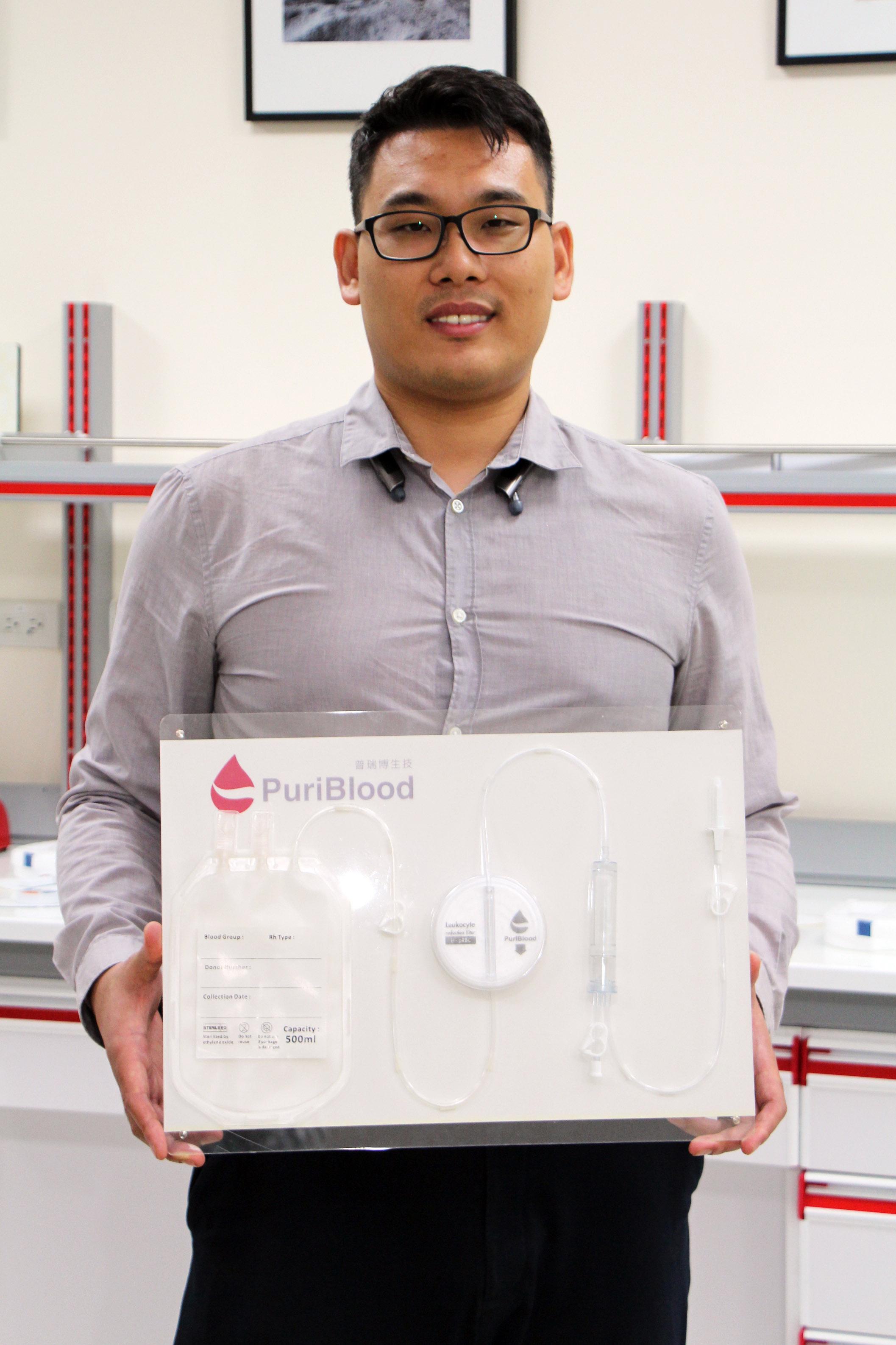 研發高階血液淨化器材  陳彥文獲頒大葉大學傑出校友-大葉大學生物產業科技學系