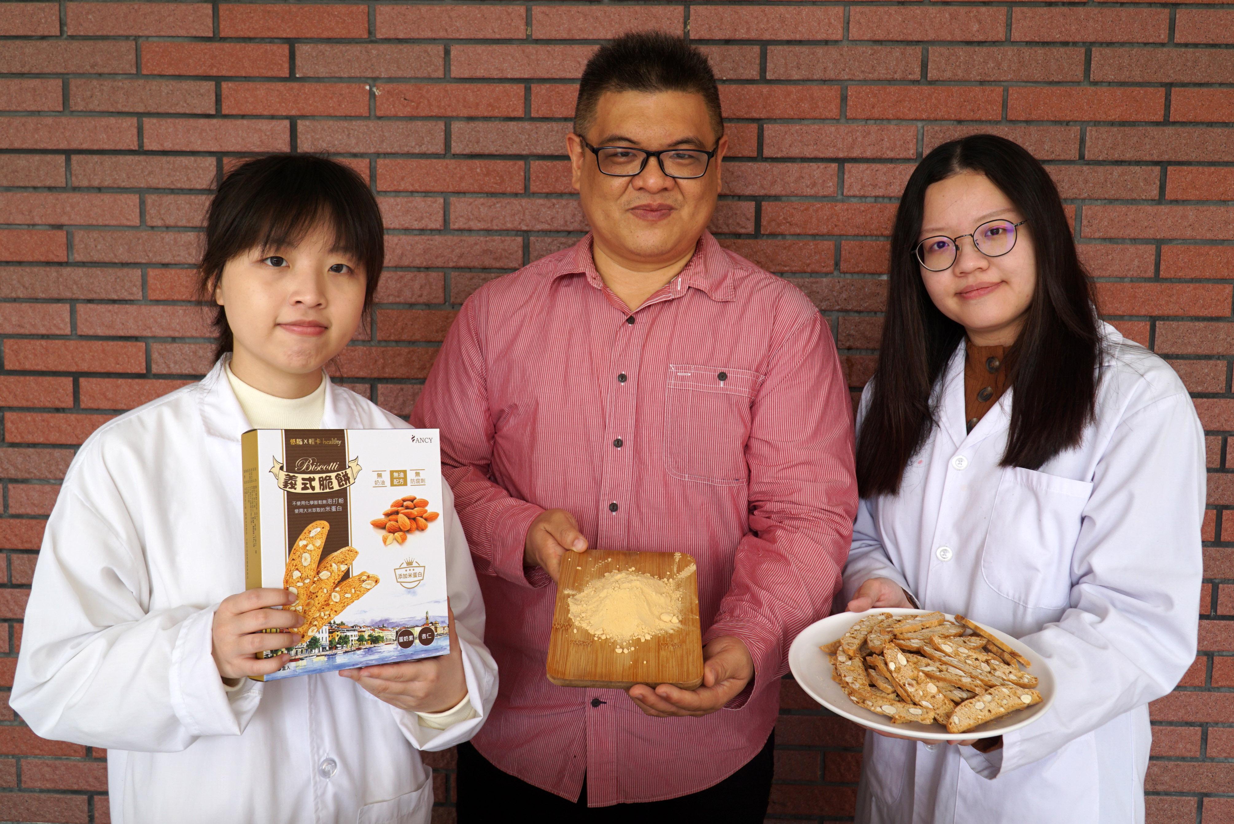 大葉大學藥保系與菲采國際產學合作  開發米蛋白義式脆餅-大葉大學藥用植物與保健學系