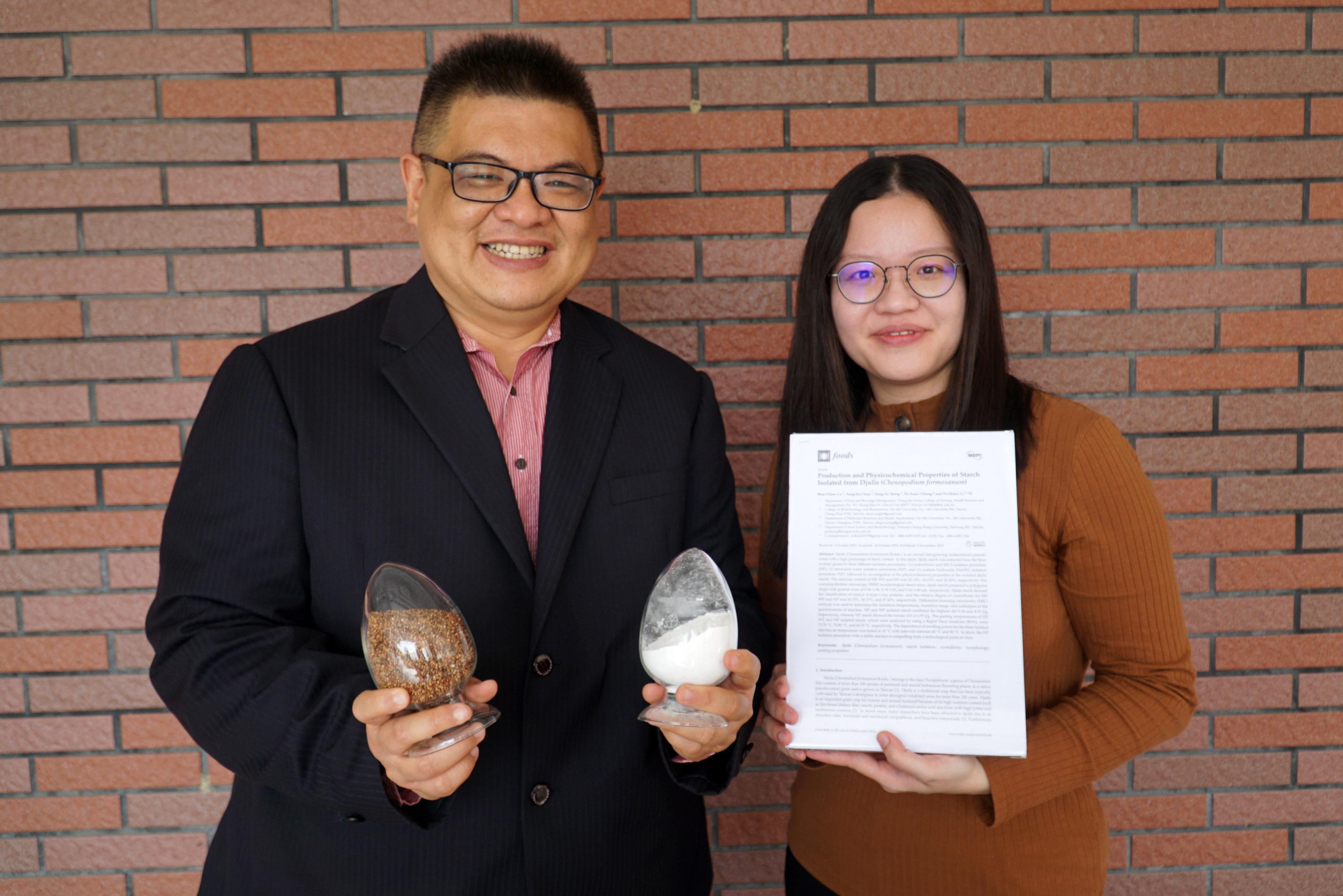 臺灣藜澱粉物化特性  大葉大學相關成果發表至國際期刊-Foods