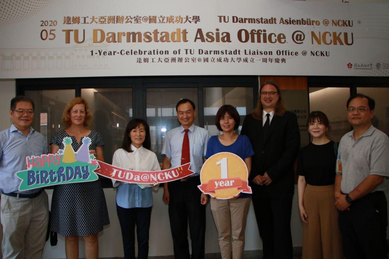成大與德國達姆工大緊密合作  亞洲辦公室慶週年-成大-達姆工大-臺北德國學術交流資訊中心講座與交流會