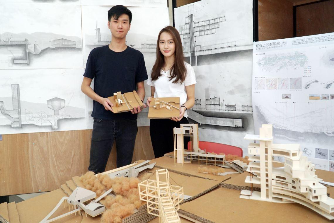 大葉大學空設系學生參加新一代設計展  12組作品入圍-大葉大學空間設計學系