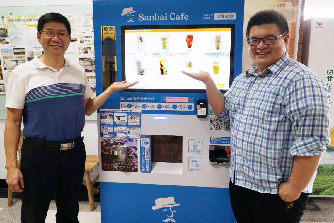 大葉大學藥保系與速咖科技產學合作  開發機能飲品-Sanbuy達人咖啡