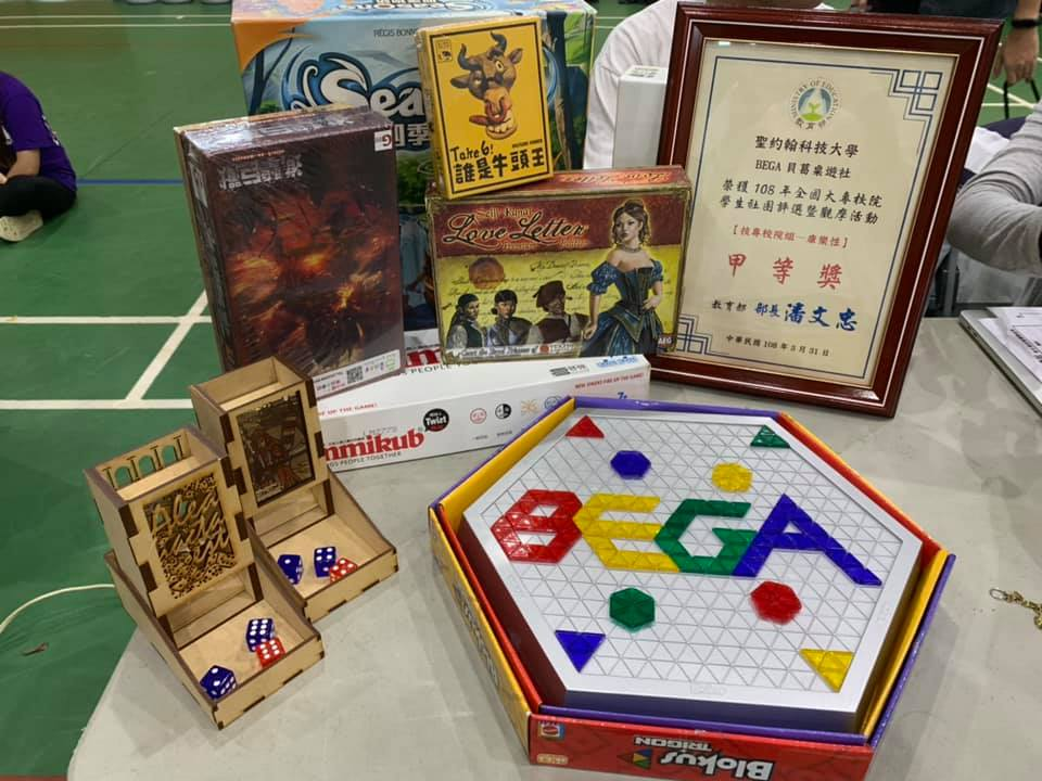 相揪動腦玩遊戲 聖約翰科大BEGA貝葛社團推廣桌遊文化-BEGA貝葛桌遊社