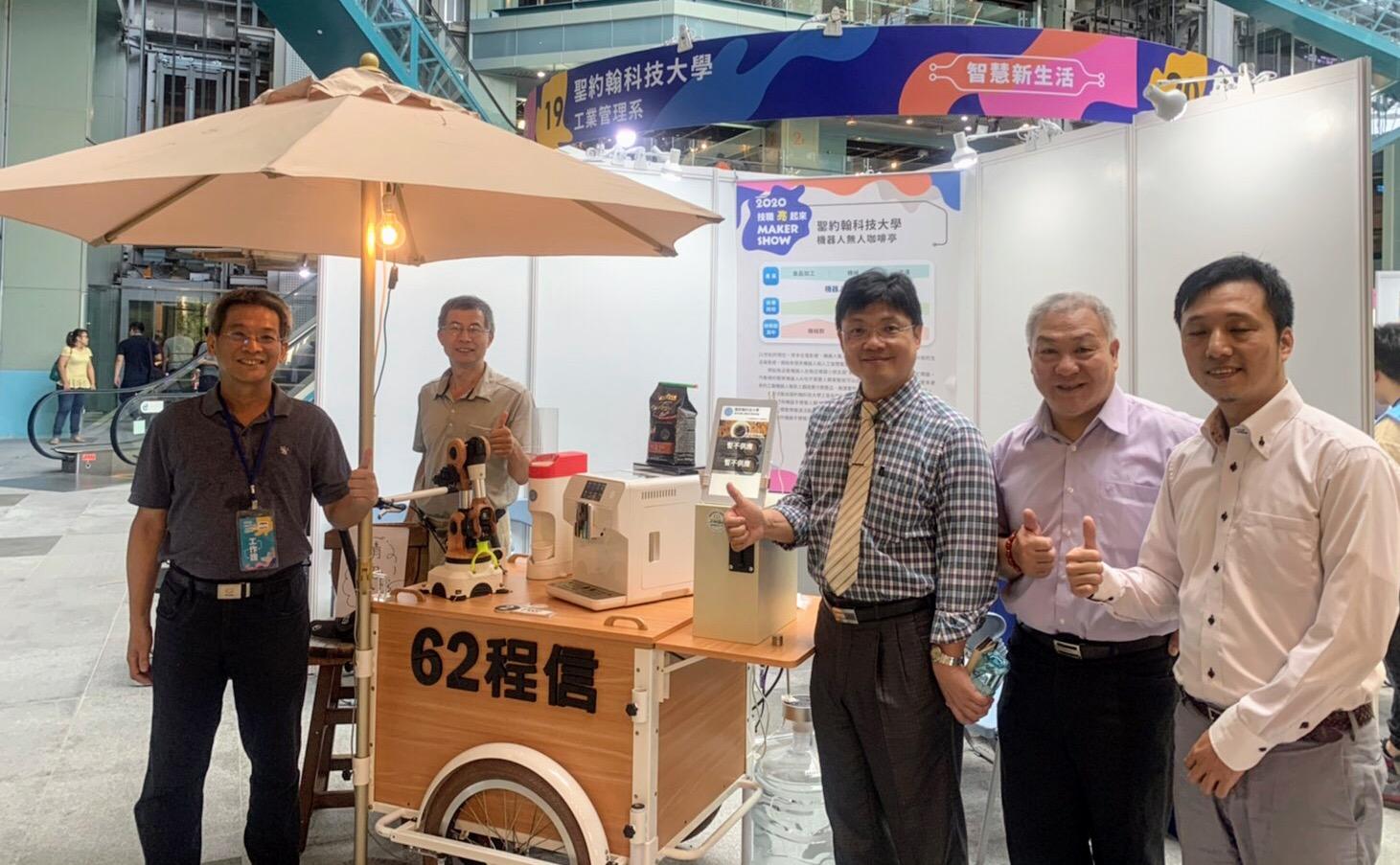 聖約翰科大機器人咖啡餐車獨領風騷 體驗人潮絡繹不絕-技職亮起來