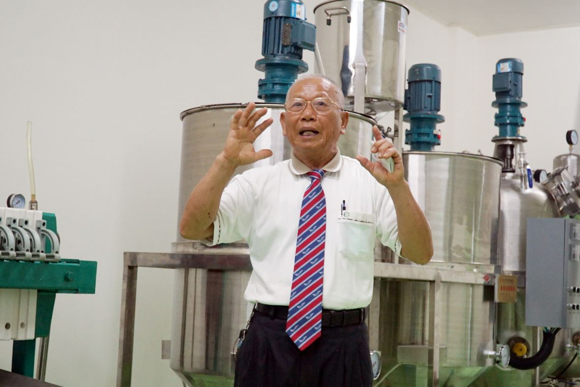大葉大學輔導南投印加果合作社  印加果油工廠正式啟用-大葉大學藥用植物與保健學系
