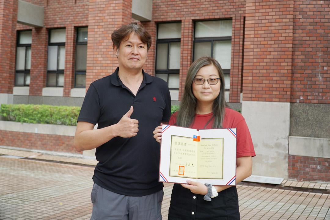 大葉大學徐嘉琪獲頒全國大專優秀青年專優秀青年-大葉大學