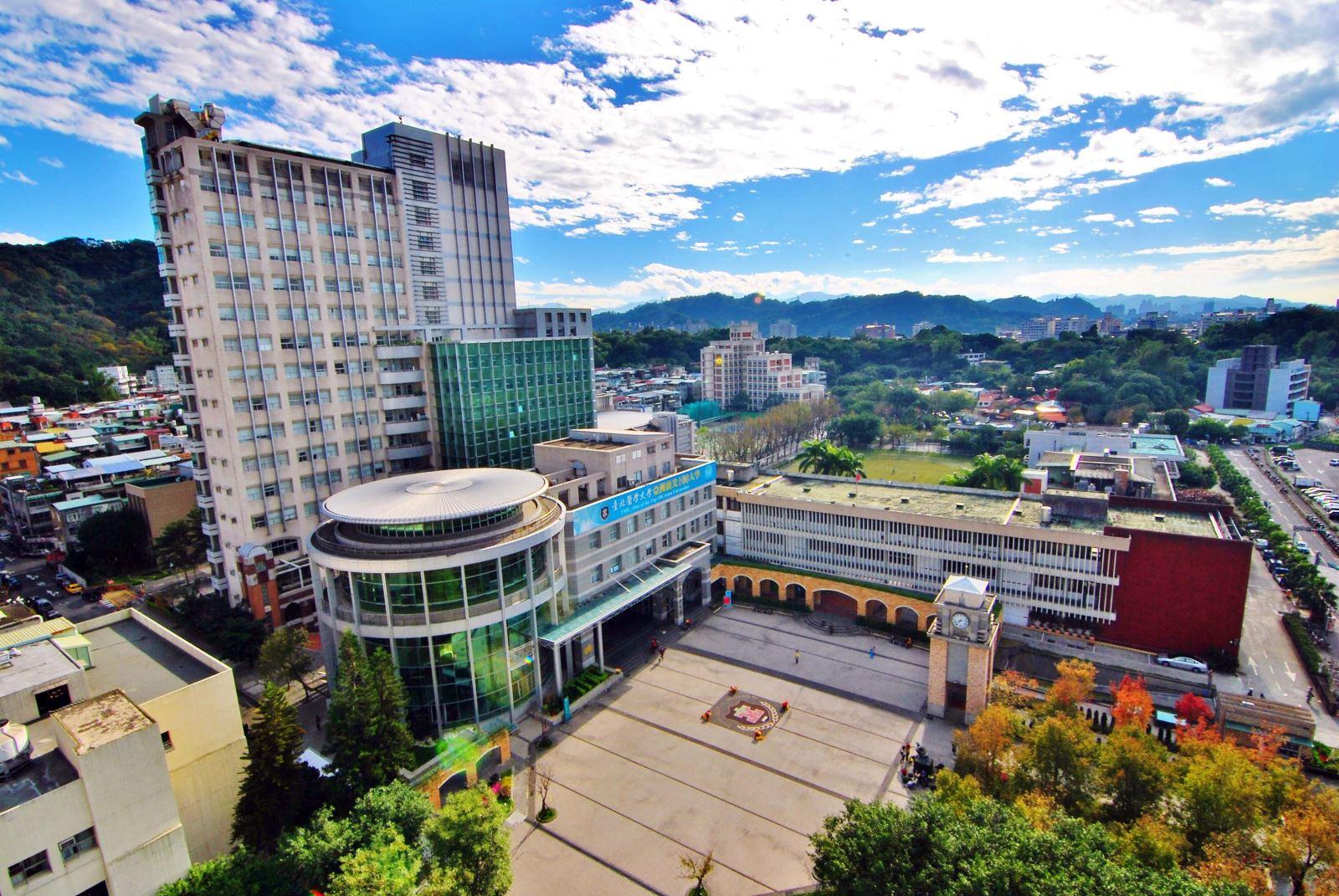 台杉投資攜手台北醫學大學 成立創新加值平台-市場開發