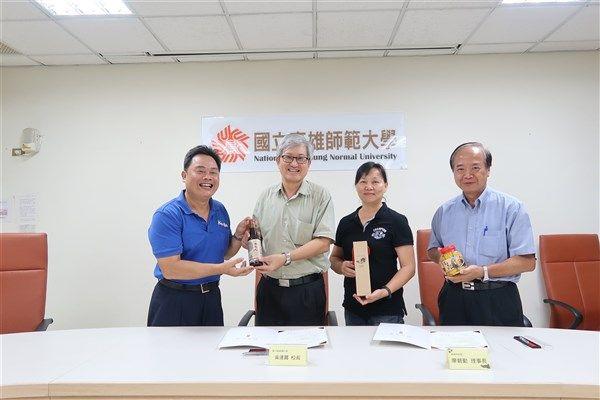高師大與3大農業社區場域簽署合作備忘錄 共創多贏-生態保育