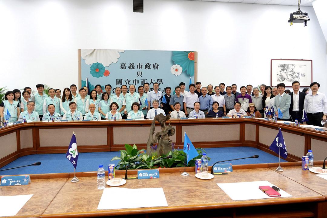 攜手打造幸福「嘉」園 中正大學與嘉義市政府簽署合作-地震
