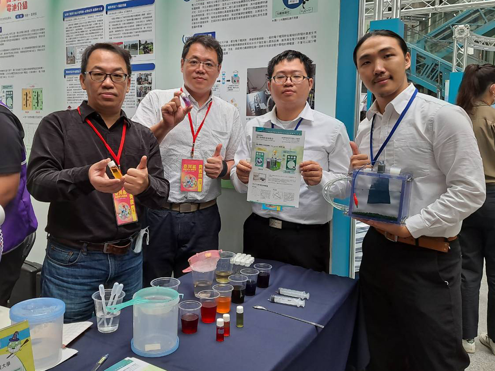 大葉大學潔能教育相關成果  即日起台灣科學教育館展出-大葉大學