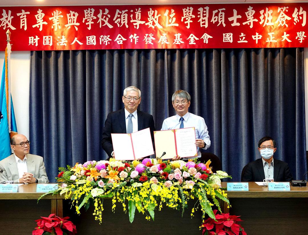 疫情下扶植邦交國 中正大學與國合會簽約開設數位學習碩士專班-公教人員