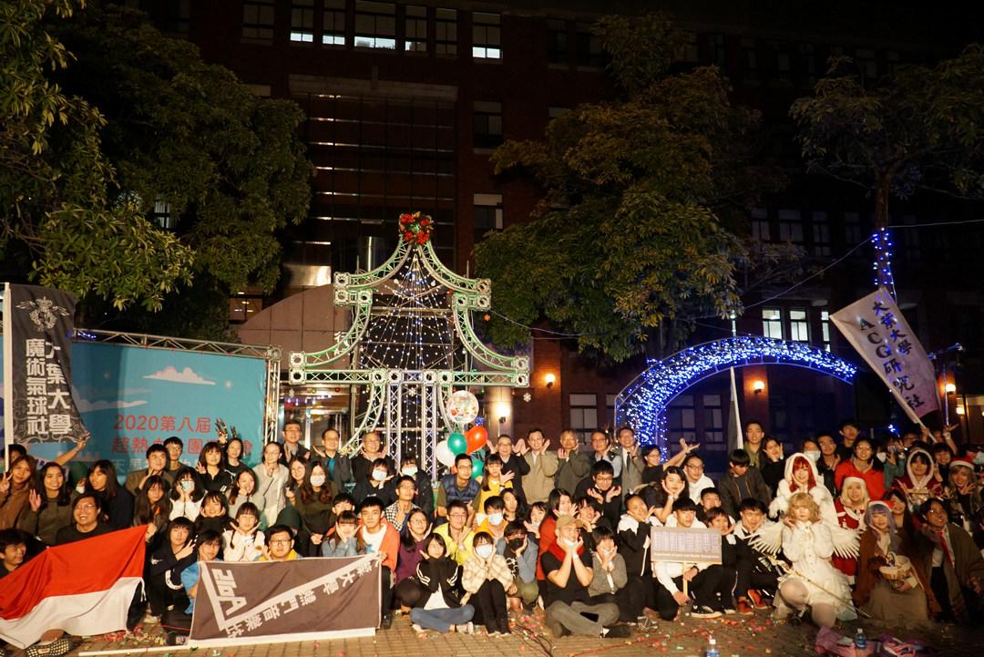 大葉大學打造大葉耶誕城  歡慶耶誕  祈福點燈-大葉大學