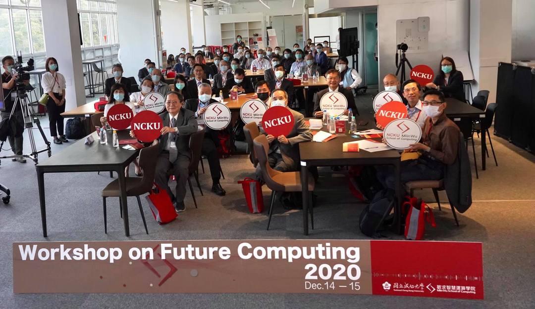 2020 WFC菁英薈萃 成大敏求智慧運算學院成立二跨域研究中心-5G