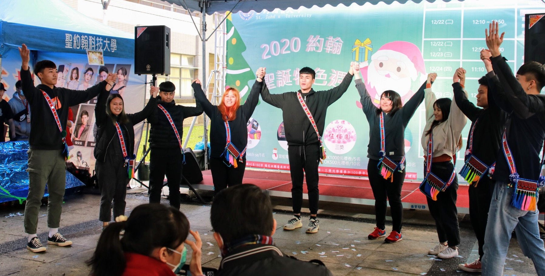 社團表演歡慶聖誕 聖約翰科大特色週熱鬧登場-系學會