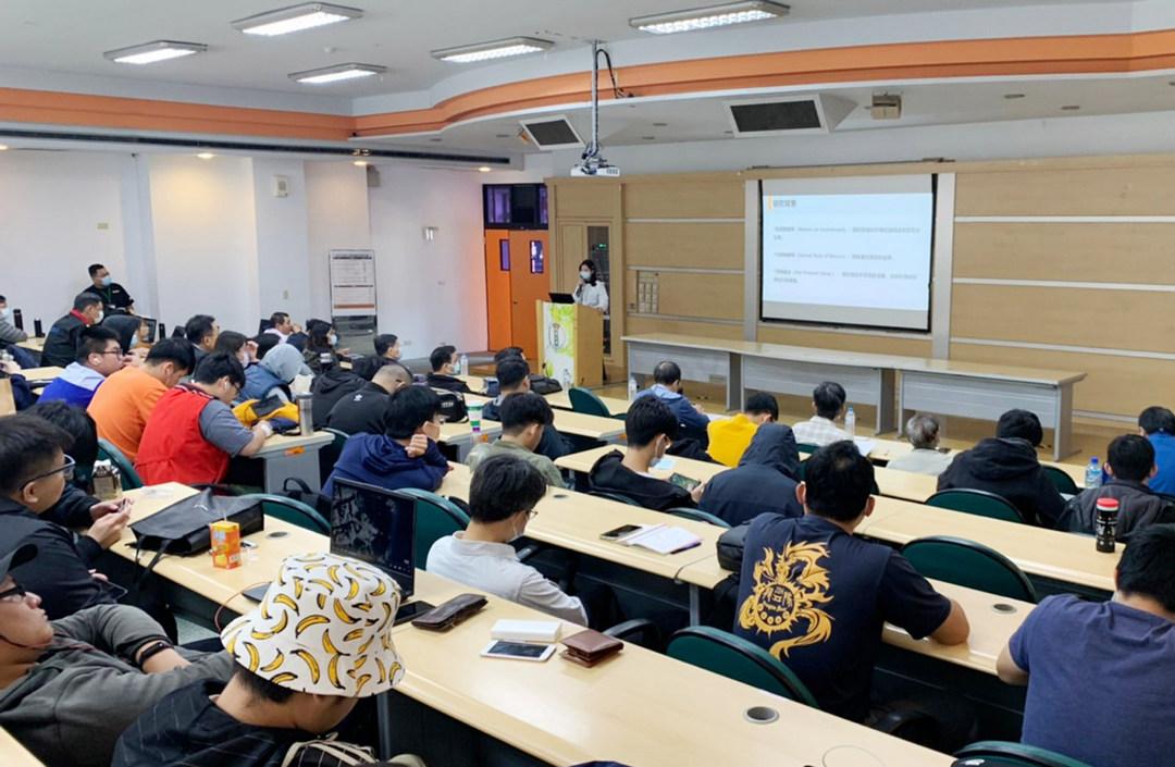 大葉大學舉辦二手市集、消防工程前瞻技術研討會-大葉大學
