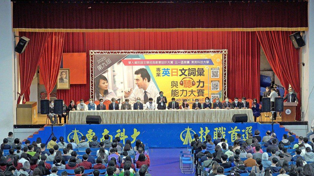 東南科大 榮獲華語文競賽28獎項-東南科技大學