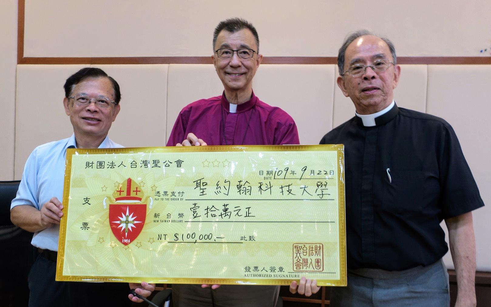 聖約翰科大攜手台灣聖公會三一書院 共同推動生命教育通識課程-AI人工智慧