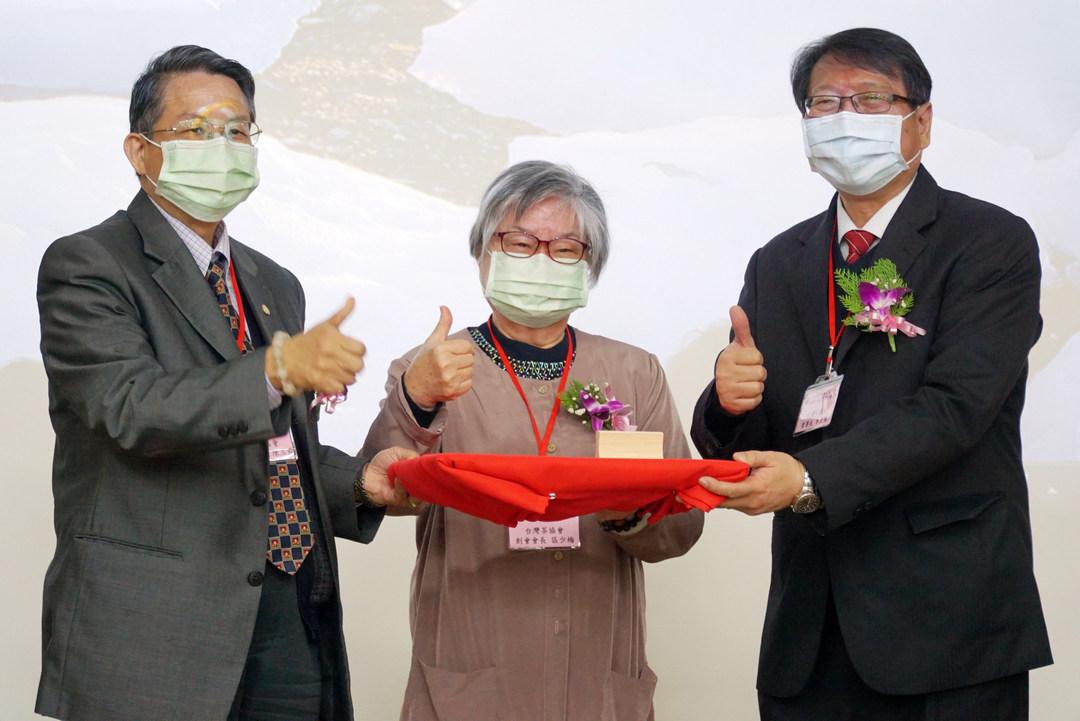 大葉大學李世傑院長  榮任台灣茶協會理事長-大葉大學