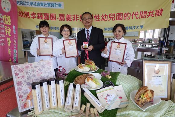 技職策略聯盟吳鳳科大北港農工合作 香港創新科技大賽奪金-幼兒保育系