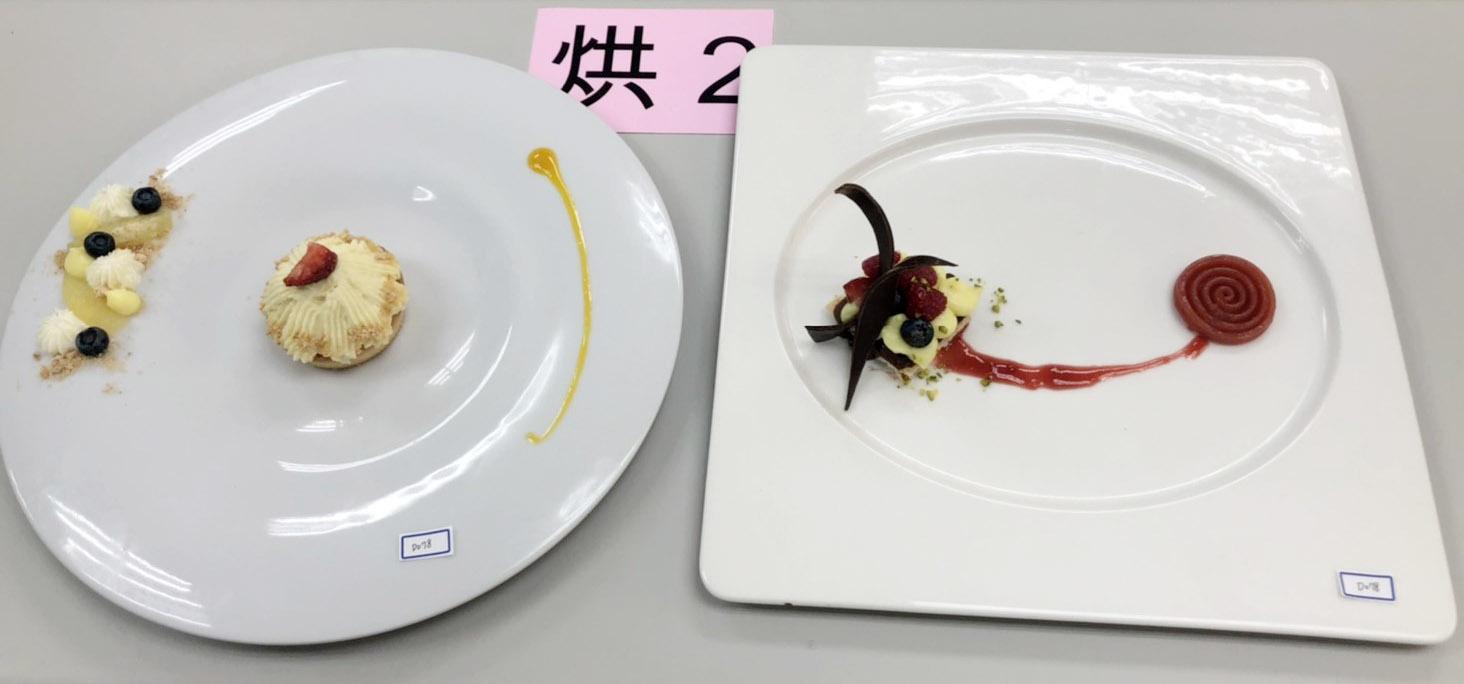 新豐地瓜節廚藝大賽  大葉大學觀光餐旅學院1金2銀1銅-大葉大學