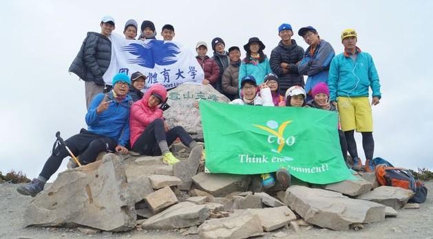 國體大另類新生訓練 讓你登上首座台灣百岳-國立體育大學