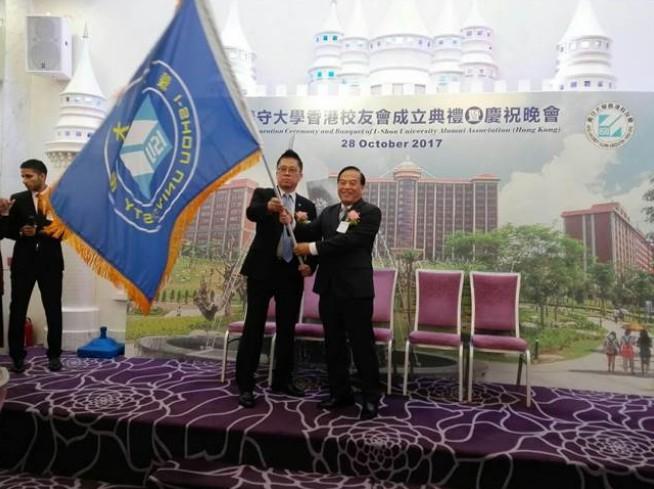 港澳生來台就學人數增 義守大學成立香港校友會-兩岸大學