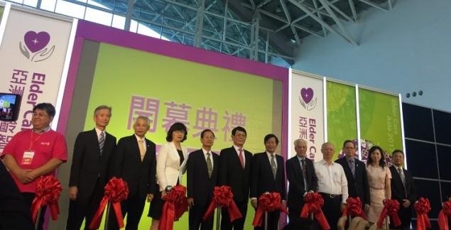 元培醫事科技大學及臺灣健康管理學會參加2017亞洲樂齡智慧生活展-2017亞洲樂齡智慧生活展