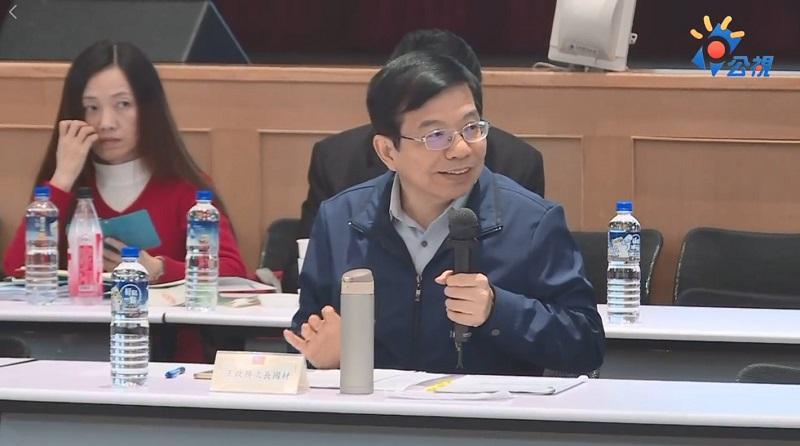 『曹新南專欄』看直播學團體協約-工會法