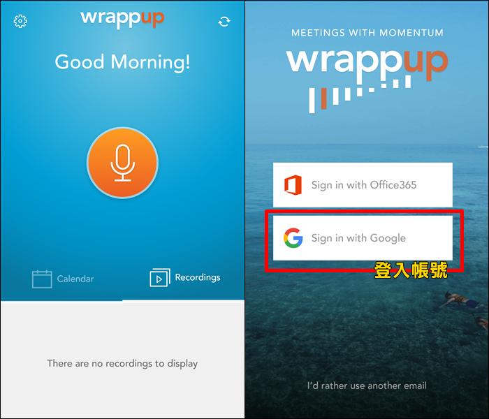 善用Wrappup App做會議筆記,幫你記住更多重點!-Wrappup