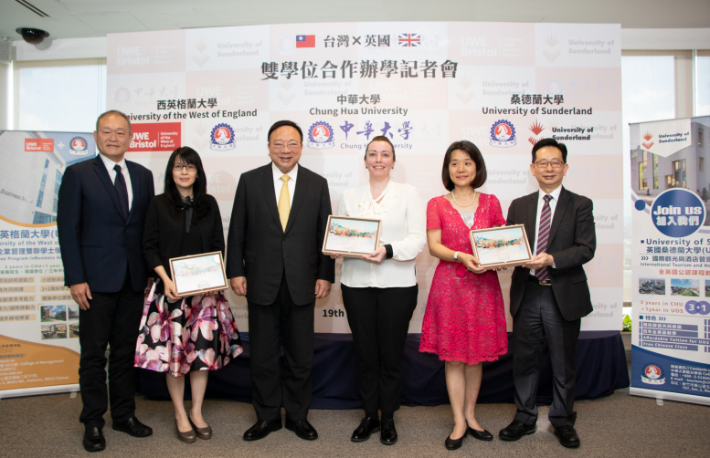 讀書也追英倫風!3+1跨國雙學位培養國際移動人才-中華大學