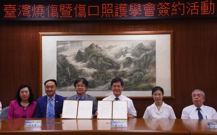 建教合作 慈濟科技大學與台灣燒傷暨傷口照護學會簽約 提前學習業界最新傷口照護-建教合作