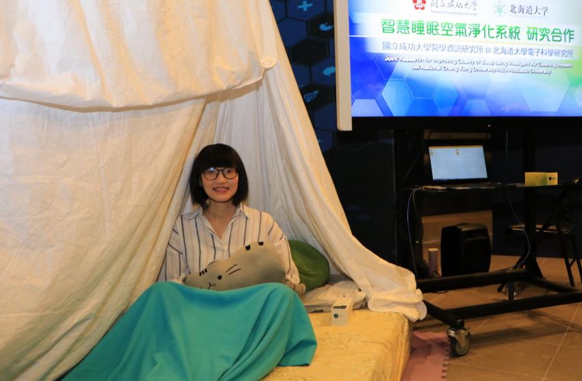 成大醫資所與日本北海道大學電子所國際合作 建構全方位睡眠促進方案-AI醫療科技